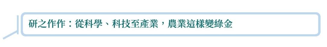 內文banner_頁面_1 copy