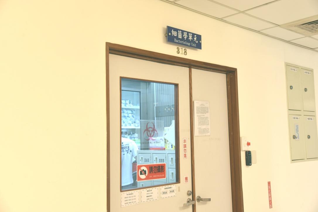 農科院動物所細菌學實驗室